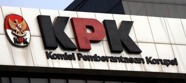 KPK Diminta Usut Dugaan Korupsi Sektor Perikanan